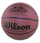 Баскетбольный мяч Wilson Reaction